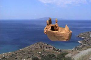 Αρχαία Άνδρος