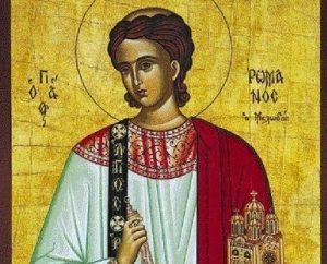 Ρωμανός ο Μελωδός και το Θείο Δράμα